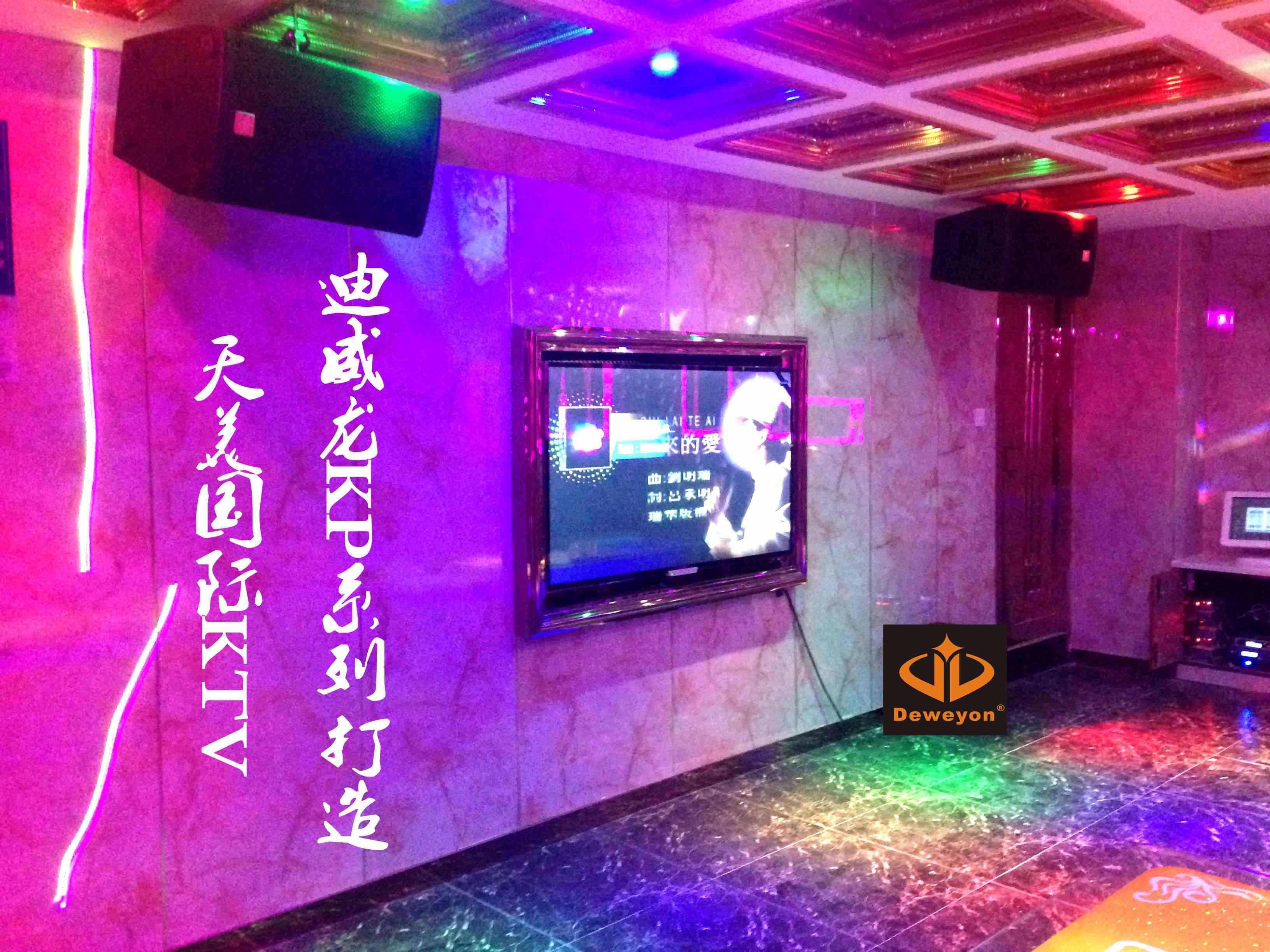 武汉天美国际KTV案例2